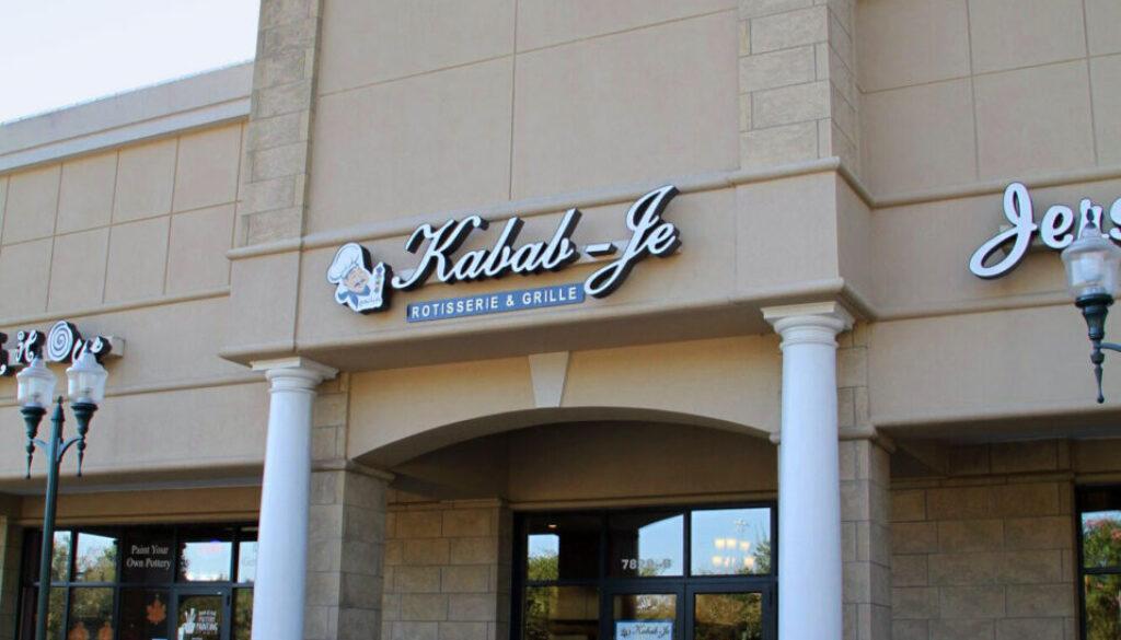 kabab-Je-south-charlotte